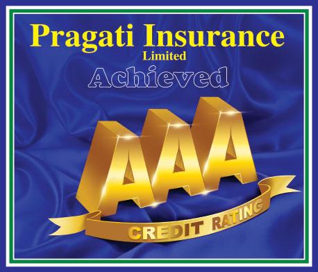 Progoti-Insurance-AAA.jpg