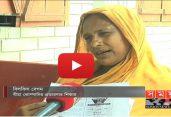 কোটি টাকা নিয়ে লাপাত্তা জীবন বীমা কোম্পানি