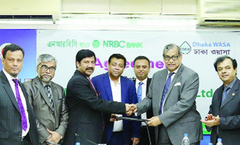 ঢাকা ওয়াসা-এনআরবিসি ব্যাংকের চুক্তি নবায়ন