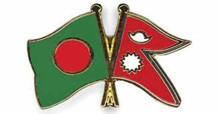 বাংলাদেশ-নেপাল দ্বৈত কর পরিহার চুক্তি