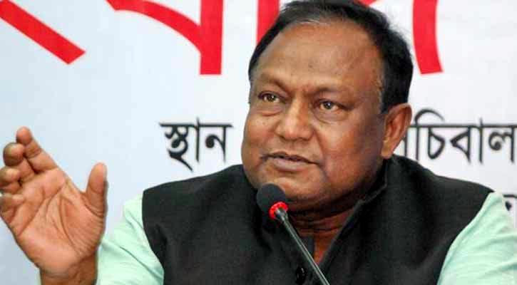 'বিশ্ববাণিজ্যের সহায়ক হবে বাংলাদেশ ট্রেড পোর্টাল'