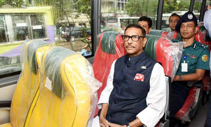 ঢাকা-নারায়ণগঞ্জ রুটে বিআরটিসির এসি বাস চালু