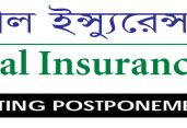 POSTPONEMENT NOTICE OF GLOBAL INSURANCE LTD