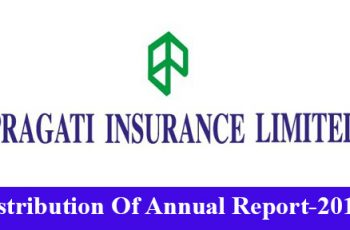 DISTRIBUTION OF ANNUAL REPORT-2018