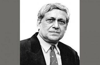 প্রয়াত আইন বিশেষজ্ঞ ড. এম জহিরের ৬ষ্ঠ মৃত্যুবার্ষিকী