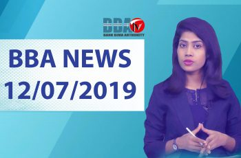 BBA NEWS _ 12 july 2019