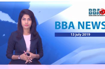 BBA NEWS_13 July 2019