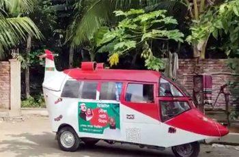 ওমর ফারুকের 'অটো বিমান'