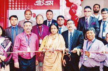 আসগর আলী হাসপাতালে ওয়ান ব্যাংকের এটিএম বুথ