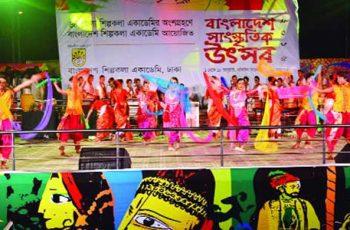 বাংলাদেশ সাংস্কৃতিক উৎসব শুরু শুক্রবার
