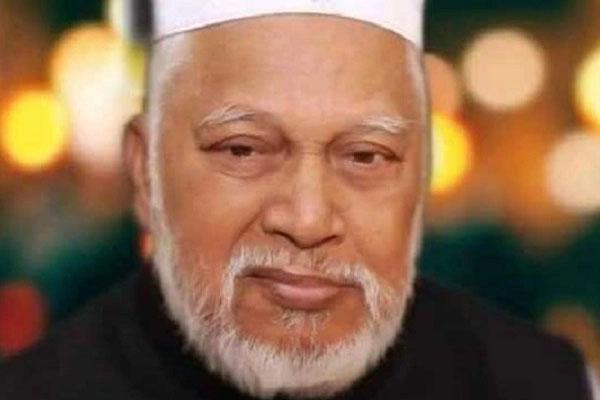 এমপি হাবিবুর রহমান মোল্লার ইন্তেকাল