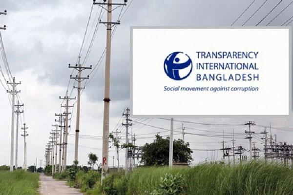 শিগগিরই বাতিল করতে হবে রেন্টাল বিদ্যুৎপদ্ধতি : টিআইবির