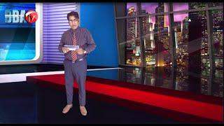 #Bank Bima News 08-07-2020