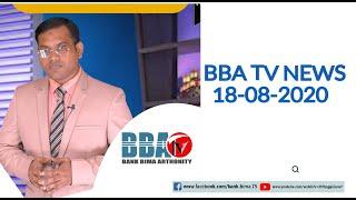 BBA TV NEWS _17-08-2020