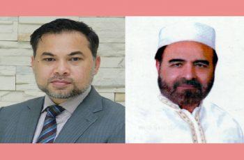 আল-আরাফাহ্ ইসলামী ব্যাংকের চেয়ারম্যান ও ভাইস চেয়ারম্যান নির্বাচিত