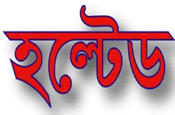 বিক্রেতা শুন্য তিন কোম্পানির শেয়ার