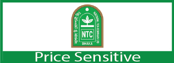 National Tea Company Price Sensitive Information