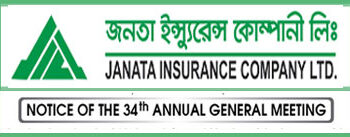 Notice of the 34th AGM Of Janata insurance co. ltd.