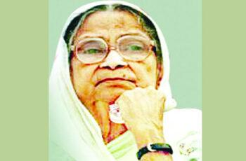 বেগম সুফিয়া কামাল আবহমান বাঙালি নারীর প্রতিকৃতি