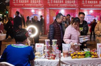 অর্থনীতির গতি ফেরাতে চীনে একগুচ্ছ নতুন পদক্ষেপ