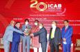 ২০তম আইসিএবি জাতীয় পুরস্কারে গ্রীন ডেল্টার প্রথম স্থান অর্জন