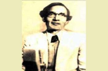 ভাওয়াইয়া গানের সম্রাট ও লোকসংগীতশিল্পী আব্বাসউদ্দীন আহমদ