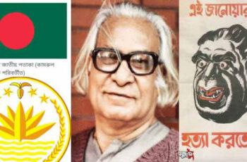 প্রখ্যাত বাংলাদেশী চিত্রশিল্পী কামরুল হাসান