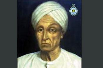 দানবীর হাজী মুহম্মদ মুহসীন