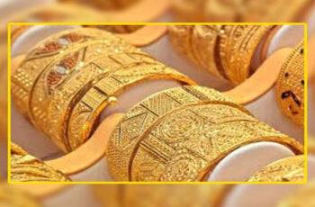 একদিনে স্বর্ণের দাম কমলো সাড়ে তিন শতাংশ