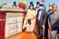 বঙ্গবন্ধু শিল্পনগরে বিনিয়োগে যাচ্ছে সামুদা ফুড