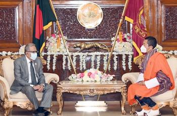 বাংলাদেশ-ভুটানের বিনিয়োগ সম্পর্ক বাড়ানোর তাগিদ রাষ্ট্রপতির