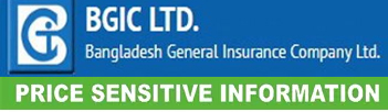 price sensitive information of bgic