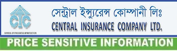 price sensitive information of central insurance