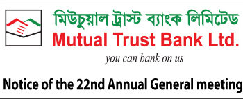 Notice of the 22nd Annual general meeting of the mutual turst bank