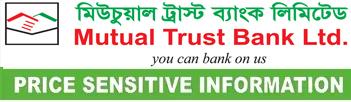 price sensitive information of mutual trust bank ltd.