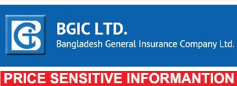 price sensitive information of bangladesh general insurance company ltd.