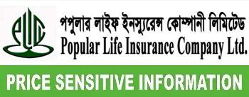 price sensitive information of popular life insurance company ltd.